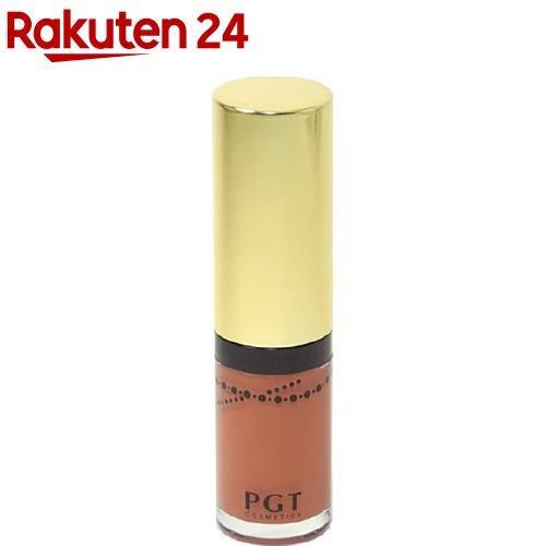 パルガントン リキッドリッチルージュ LR50 レディーベージュ(6.5mL)【パルガントン】