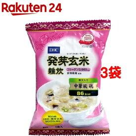 【訳あり】DHC 発芽玄米雑炊 中華風 鶏(1食入*3コセット)【DHC サプリメント】