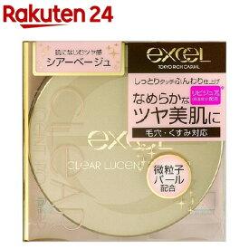 エクセル クリアルーセントパウダーNA CP3 シアーベージュ(1コ入)【エクセル(excel)】