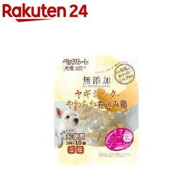 無添加 煮込み鶏 ささみ(20g*10袋入)【ペッツルート 無添加(Mutenka)】