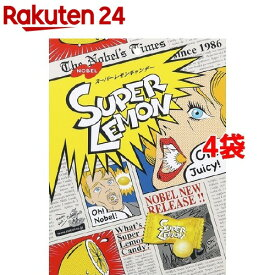 ノーベル製菓 スーパーレモンキャンデー(88g*4袋セット)
