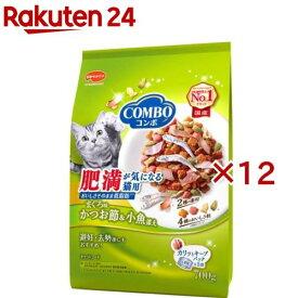 コンボ 肥満が気になる猫用 まぐろ味・かつお節・小魚添え(700g*12コセット)【コンボ(COMBO)】[キャットフード]