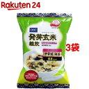 【訳あり】DHC 発芽玄米雑炊 中華風 海藻(1食入*3コセット)【DHC サプリメント】