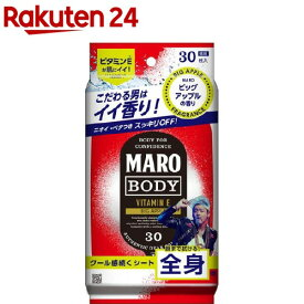 MARO デザインボディシート マンハッタン ビッグアップルの香り(30枚)【spts12】【マーロ(MARO)】