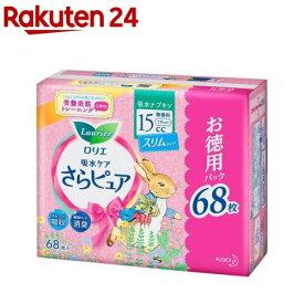 ロリエ さらピュア スリムタイプ 15cc 無香料 特大パック(68枚入)【ロリエ】