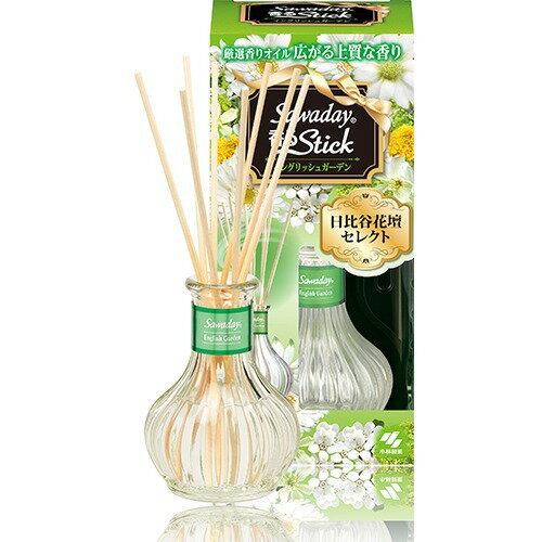 サワデー香るStick日比谷花壇セレクト消臭芳香剤イングリッシュガーデン本体