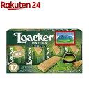 ローカー スペシャリティー 抹茶(450g)【ローカー(Loacker)】