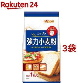 オーマイ 強力小麦粉(1kg*3袋セット)【オーマイ】