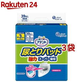アテント 尿とりパッド 強力スーパー吸収 男性用(39枚入*3袋セット)【アテント】