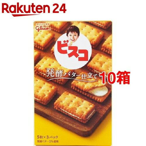 ビスコ 発酵バター仕立て(5枚*3パック10コセット)【ビスコ】