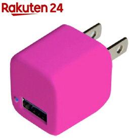 カシムラ AC/USB充電器 1A マゼンダ AJ-544(1台入)【カシムラ】