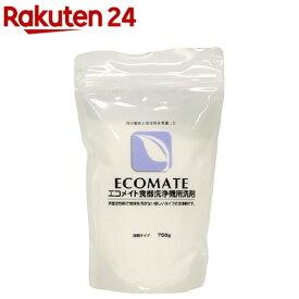 エコメイト 食器洗浄機用洗剤 詰替用(750g)【エコメイト】