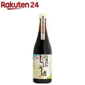 頑固 淡口醤油(720ml)【イチオシ】