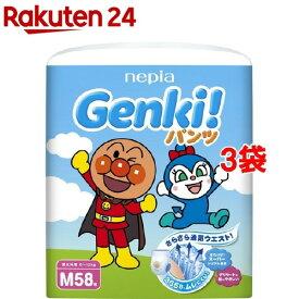 ネピア ゲンキ! パンツ Mサイズ(58枚入*3コセット)【イチオシ】【ネピアGENKI!】