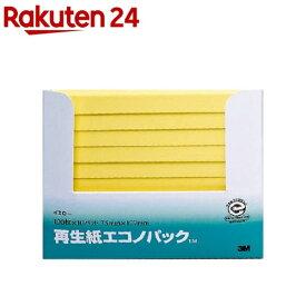 ポスト・イット 再生紙 エコノパック ノート655 6551-Y(100枚*10パッド)