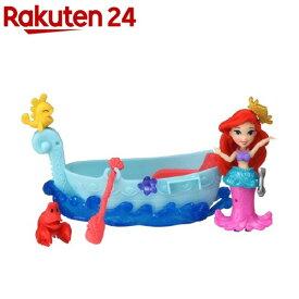 ディズニー プリンセス リトルキングダム なかよしボート アリエル(1セット)【リトルキングダム】