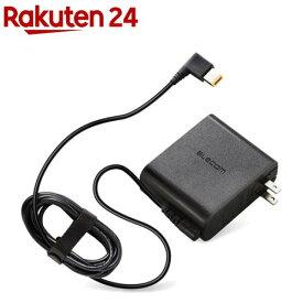エレコム ノートパソコン ACアダプター NEC用 65W/20V ACDC-2065NEBK(1個)【エレコム(ELECOM)】
