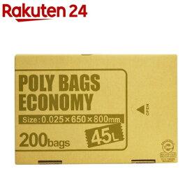ポリバッグエコノミーBOX 乳白 半透明 45L PBE-W45-200(200枚入)