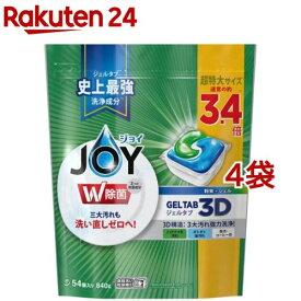 ジョイ ジェルタブ 食洗機用洗剤(54個入*4袋セット)【ジョイ(Joy)】