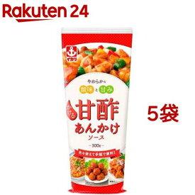 イカリ かける甘酢あんかけソース(300g*5袋セット)