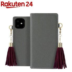 ドリームプラス iPhone 11 Tassel Jacket グレー DP16944i61R(1個)【ドリームプラス(dreamplus)】