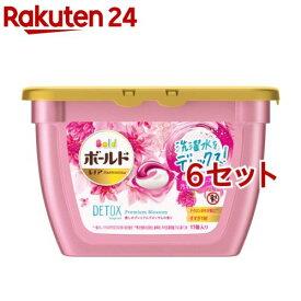 ボールド ジェルボール3D 癒しのプレミアムブロッサムの香り 本体(17個入*6セット)【ボールド】
