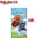 ネピア ゲンキ! パンツ ビッグサイズ(38枚入*3コセット)【KENPO_09】【KENPO_12】【ネピアGENKI!】