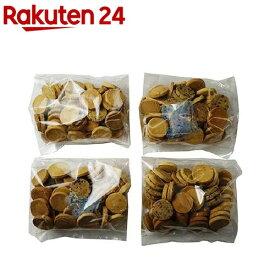 豆乳おからゼロクッキー(5種類)(1kg)【豆乳おからクッキー】