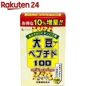 ファイン 大豆ペプチド100(1.5g*33包)【t7k】【ファイン】