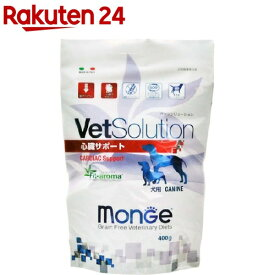 VetSolution 食事療法食 犬用 心臓サポート(400g)【monge】[ドッグフード]