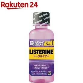 薬用リステリン トータルケアプラス クリーンミント味(100ml)【LISTERINE(リステリン)】