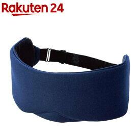 エレコム 遠赤外線 アイマスク 立体 縫製 耳までカバー ネイビー(1個)【エレコム(ELECOM)】
