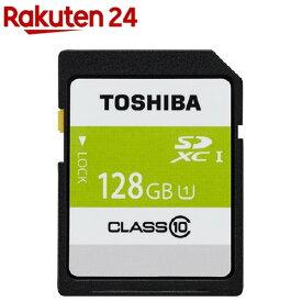 東芝 SDXCカード 128GB UHS-I SDAR40N128G(1コ入)【東芝(TOSHIBA)】