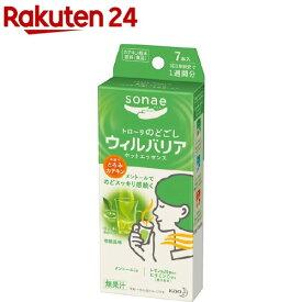 sonae ソナエ ウィルバリア ホットエッセンス 柑橘風味(7本入)【sao-t-01】