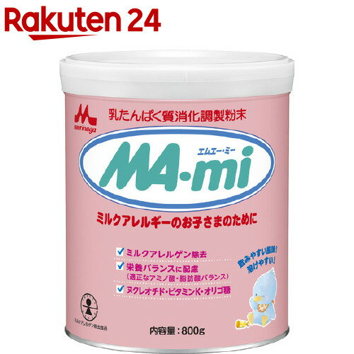 エムエー・ミー 大缶(800g)【イチオシ】【送料無料】