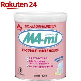 エムエー・ミー 大缶(800g)【KENPO_12】【イチオシ】[粉ミルク]