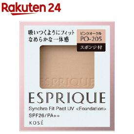 エスプリーク シンクロフィット パクト UV PO-205 ピンクオークル(9.3g)【エスプリーク】