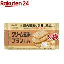 アサヒ クリーム玄米ブランプラス ごま&塩バター(4枚入*9袋セット)