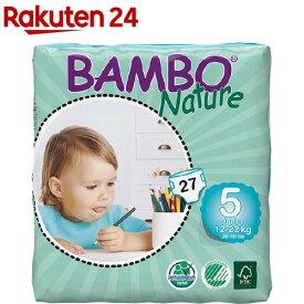 BAMBO Nature プレミアム紙おむつ ジュニア 5号 テープ レギュラー(27枚入)【バンボネイチャー(BAMBO Nature)】