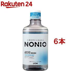 ノニオ マウスウォッシュ クリアハーブミント(600ml*6個セット)【ノニオ(NONIO)】
