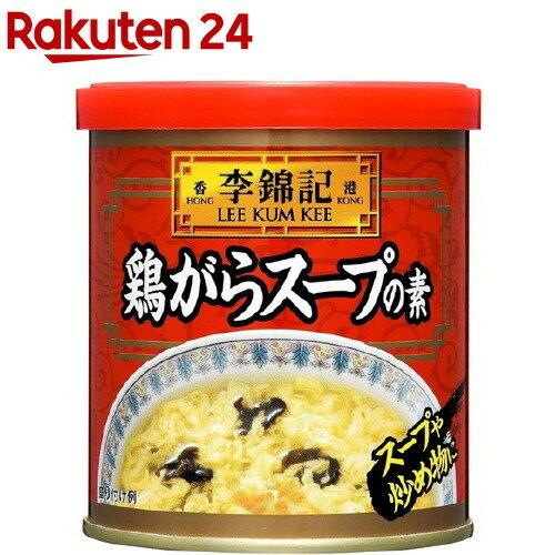 李錦記鶏がらスープの素