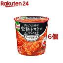 クノール スープデリ まるごと1個分完熟トマトのスープパスタ(1コ入*6コセット)【fuyugourmet-3】【クノール】