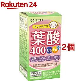 葉酸400 Ca・Feプラス(120粒*2コセット)【井藤漢方】
