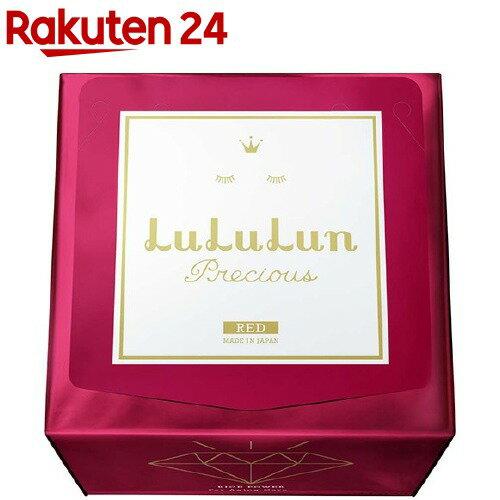 フェイスマスク ルルルンプレシャス レッド RS2(32枚入)【ルルルン(LuLuLun)】