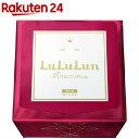 フェイスマスク ルルルンプレシャス レッド RS2(32枚入)【evm_uv1】【ルルルン(LuLuLun)】