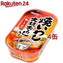 キョクヨー 焼いわし 大根おろし入り 梅しそ風味(100g*4缶セット)【キョクヨー】