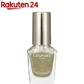 キャンメイク(CANMAKE) カラフルネイルズ N20(1個)【キャンメイク(CANMAKE)】