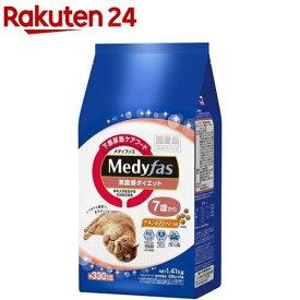 メディファス 満腹感ダイエット 7歳から チキン&フィッシュ味(235g*6袋)【メディファス】[キャットフード]