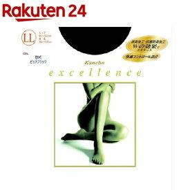 エクセレンス DCY ピュアブラック LL(1足)【kaneboE-1】kaneboE1