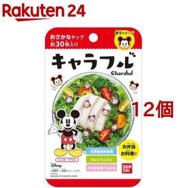 キャラフル ミッキーマウス(2.8g*12コセット)【バンダイ】